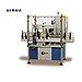 ALPHA - Fillpack Machines